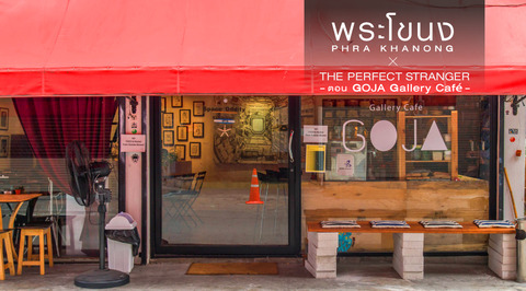 phrakhanong_theperfect-stranger-_goja-gallery-cafe_blog.jpg