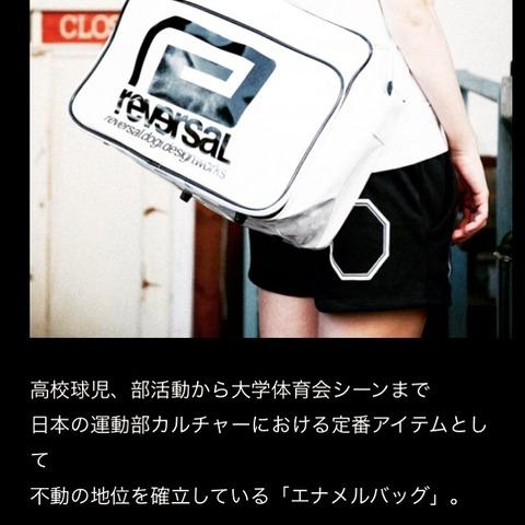 IMG_7872.JPG