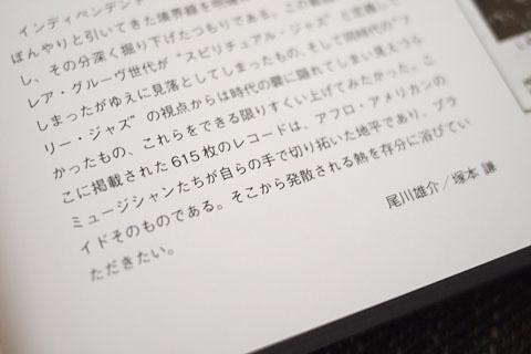 _3293276.JPG
