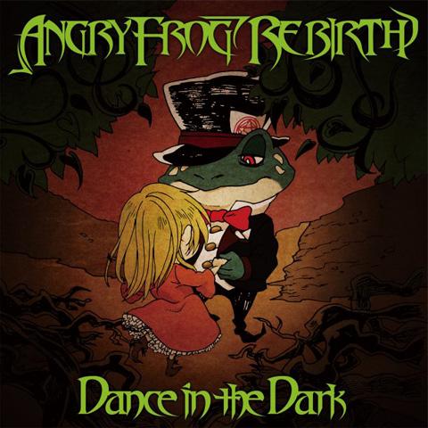news_large_angryfrogrebirth_danceinthedark_jacket.jpg